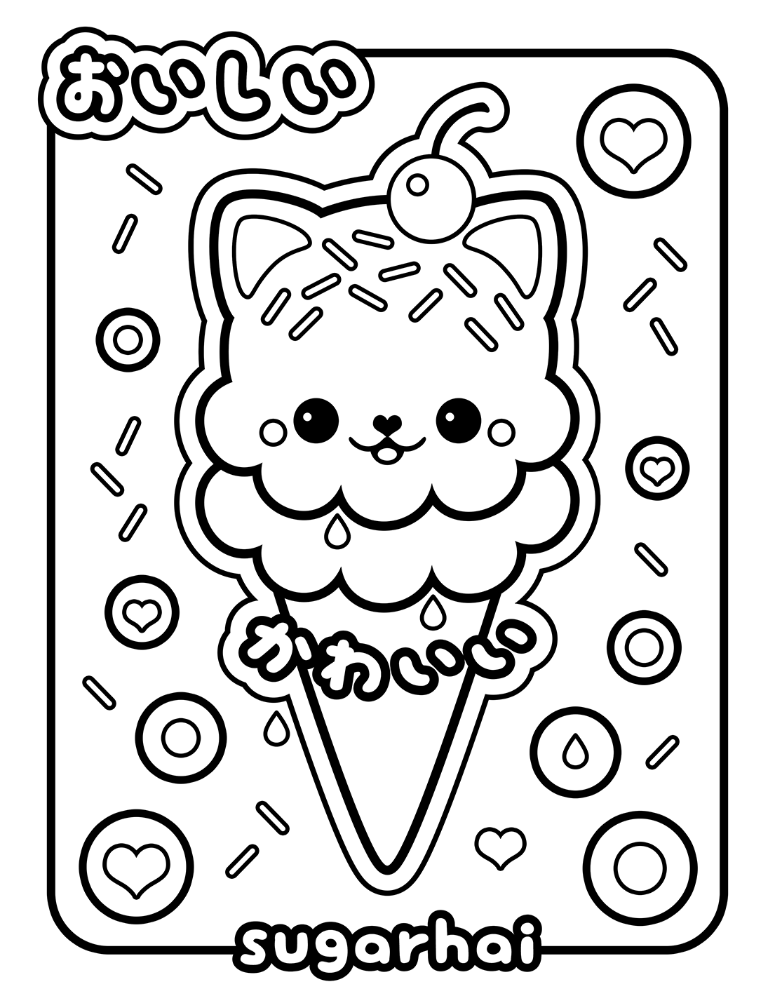 coloring pages ice cream Ice Cream Kitty Coloring Page coloring pages ice cream