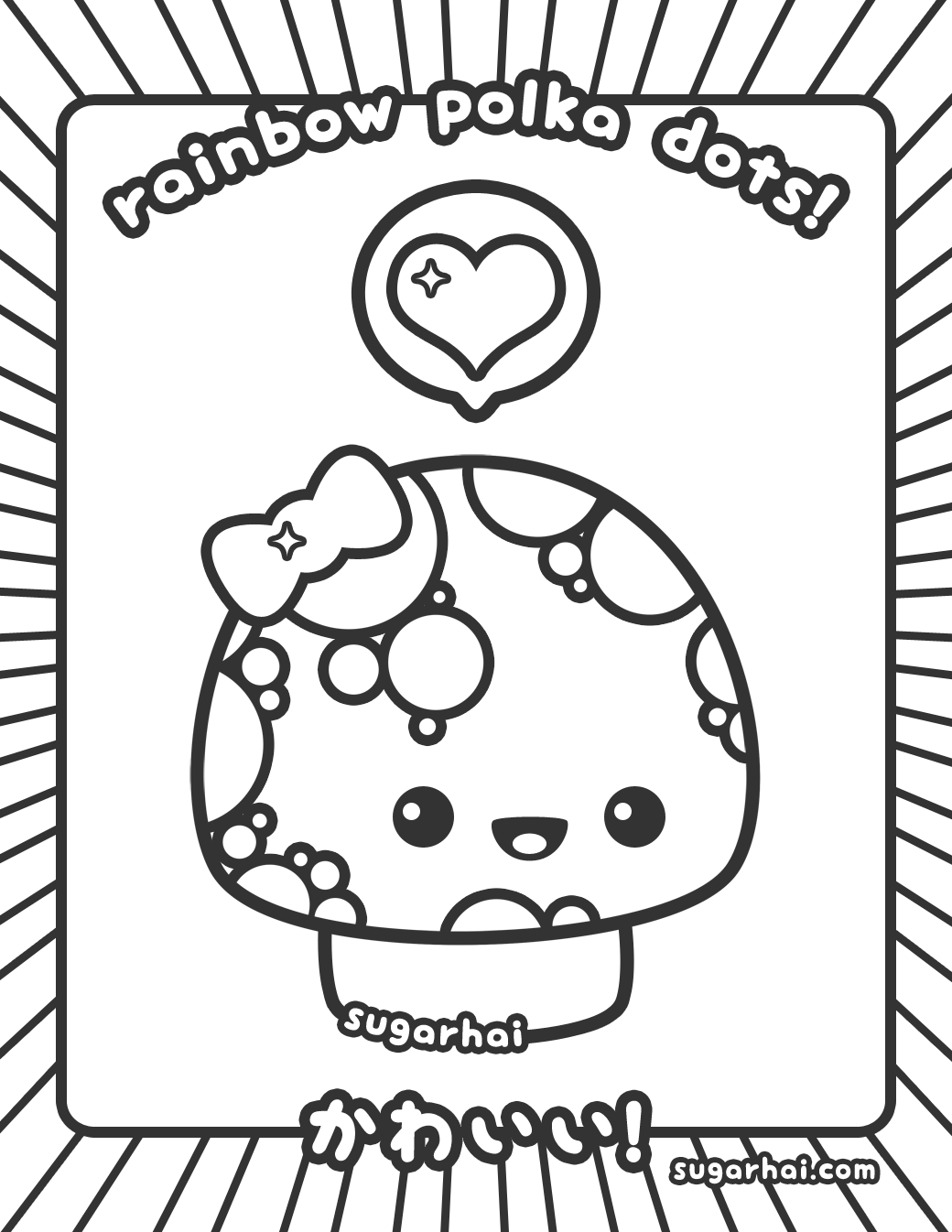 sugarhai free kawaii coloring pages